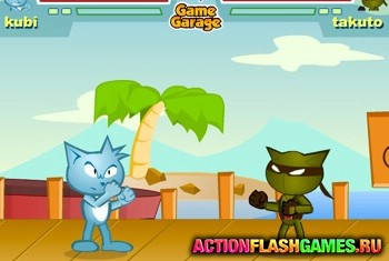 Играть в драки котами